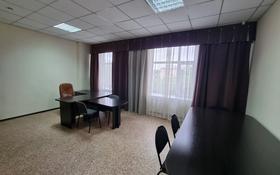 Офис площадью 30 м², проспект Нуркена Абдирова за 4 600 〒 в Караганде, Казыбек би р-н