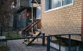3-комнатная квартира, 60 м², 1/4 этаж, улица Карасай батыра 50 за 13 млн 〒 в Талгаре