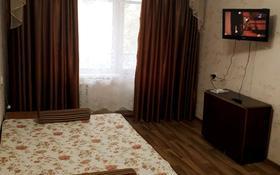 1-комнатная квартира, 40 м², 3/5 этаж посуточно, мкр Айнабулак-1 3 за 8 000 〒 в Алматы, Жетысуский р-н