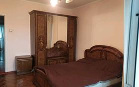 1-комнатная квартира, 50 м², 6 этаж помесячно, Достык 48 — Курмангазы за 130 000 〒 в Алматы, Медеуский р-н