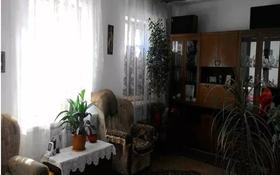 4-комнатный дом, 81 м², 620 сот., Андреевский 15 за 3.8 млн 〒 в Риддере