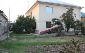 9-комнатный дом, 200 м², 10 сот., Казыбек Би 63а за 28.9 млн 〒 в Каскелене