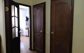 1-комнатная квартира, 38 м², 6/9 этаж, Микрорайон Аэропорт 7 за 9 млн 〒 в Костанае