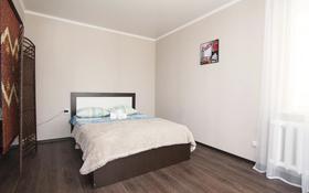 1-комнатная квартира, 35 м², 4/5 этаж посуточно, Интернациональная 58 за 8 500 〒 в Петропавловске