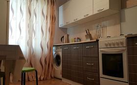 4-комнатная квартира, 73.7 м², 1/4 этаж, 1 мкр 33 за 18.1 млн 〒 в Капчагае