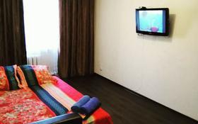 1-комнатная квартира, 34 м², 5/5 этаж посуточно, Кутузова 33 — Суворова за 6 500 〒 в Павлодаре