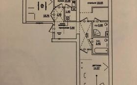 3-комнатная квартира, 85.95 м², Ханов Керея и Жанибека — Алихана Бокейханова за 28.5 млн 〒 в Нур-Султане (Астана), Есиль р-н