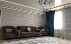 3-комнатная квартира, 110 м², 3/5 этаж, мкр Нурсат 151 за 38 млн 〒 в Шымкенте, Каратауский р-н