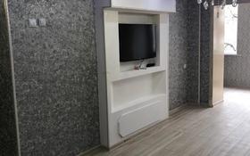 3-комнатная квартира, 65 м², 2/5 этаж, Момышулы 19 — Иляева за 25.5 млн 〒 в Шымкенте