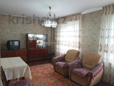 3-комнатная квартира, 58 м², 3/4 этаж, Валиханова — Макатаева за 21.9 млн 〒 в Алматы, Медеуский р-н