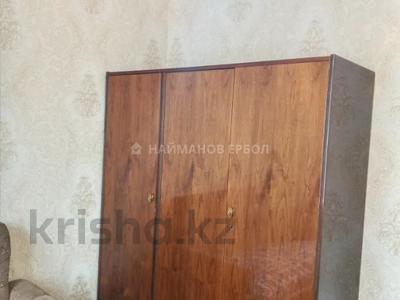 3-комнатная квартира, 58 м², 3/4 этаж, Валиханова — Макатаева за 21.9 млн 〒 в Алматы, Медеуский р-н — фото 3
