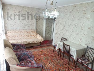 3-комнатная квартира, 58 м², 3/4 этаж, Валиханова — Макатаева за 21.9 млн 〒 в Алматы, Медеуский р-н — фото 4