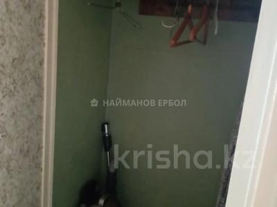 3-комнатная квартира, 58 м², 3/4 этаж, Валиханова — Макатаева за 21.9 млн 〒 в Алматы, Медеуский р-н — фото 8