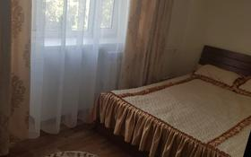 2-комнатная квартира, 40 м², 4/4 этаж, Жансугурова 98 за 11.2 млн 〒 в Талдыкоргане