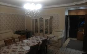 3-комнатная квартира, 68 м², 2/4 этаж, Казыбек би 106 за 19.5 млн 〒 в Таразе