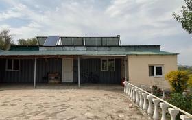 хозяйство за 75 млн 〒 в Талгаре
