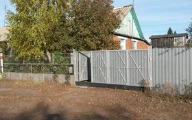 4-комнатный дом, 63 м², 9 сот., Комсомольская 36/1 за 3.3 млн 〒 в Костанайской обл.