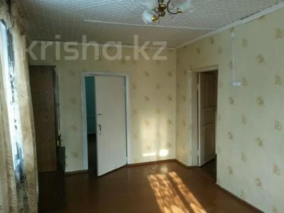 4-комнатный дом, 63 м², 9 сот., Комсомольская 36/1 за 3.3 млн 〒 в Костанайской обл. — фото 5