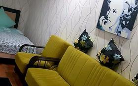 1-комнатная квартира, 36 м², 8/10 этаж посуточно, Гагарина 2/7 за 9 000 〒 в Западно-Казахстанской обл.