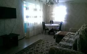2-комнатная квартира, 70 м², 16/20 этаж помесячно, Пригородный, Сарайшык 7 — Акмешит за 175 000 〒 в Нур-Султане (Астана), Есиль р-н