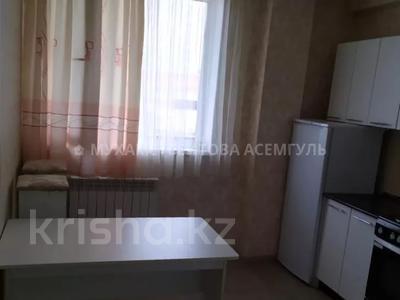 1-комнатная квартира, 42 м², 1/9 этаж, Сакена Сейфуллина за 14 млн 〒 в Нур-Султане (Астана), Сарыарка р-н — фото 10