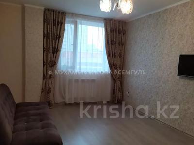 1-комнатная квартира, 42 м², 1/9 этаж, Сакена Сейфуллина за 14 млн 〒 в Нур-Султане (Астана), Сарыарка р-н — фото 12