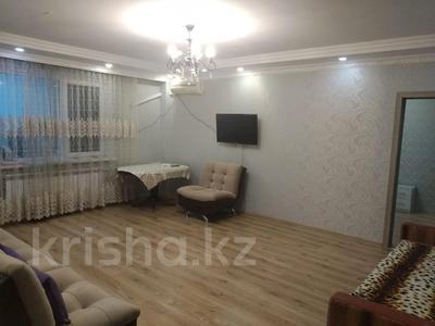 2-комнатная квартира, 54 м², 8/9 этаж, мкр Самал-2, Мкр Самал-2 — проспект Аль-Фараби за 30.5 млн 〒 в Алматы, Медеуский р-н — фото 2