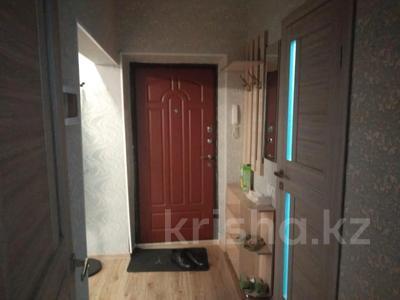 2-комнатная квартира, 54 м², 8/9 этаж, мкр Самал-2, Мкр Самал-2 — проспект Аль-Фараби за 30.5 млн 〒 в Алматы, Медеуский р-н — фото 3