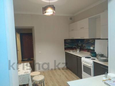 2-комнатная квартира, 54 м², 8/9 этаж, мкр Самал-2, Мкр Самал-2 — проспект Аль-Фараби за 30.5 млн 〒 в Алматы, Медеуский р-н — фото 4