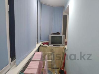 2-комнатная квартира, 54 м², 8/9 этаж, мкр Самал-2, Мкр Самал-2 — проспект Аль-Фараби за 30.5 млн 〒 в Алматы, Медеуский р-н — фото 6