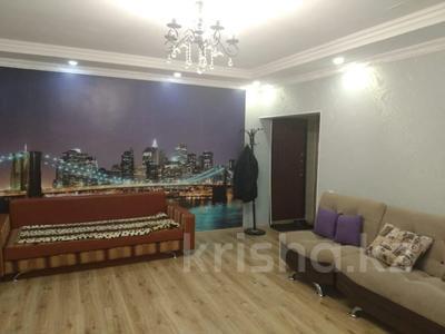 2-комнатная квартира, 54 м², 8/9 этаж, мкр Самал-2, Мкр Самал-2 — проспект Аль-Фараби за 30.5 млн 〒 в Алматы, Медеуский р-н — фото 8