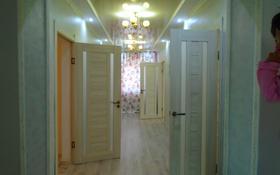 4-комнатный дом помесячно, 200 м², 9 сот., мкр СМП 163, Мкр СМП 163 5 за 300 000 〒 в Атырау, мкр СМП 163