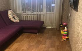 1-комнатная квартира, 35 м², 7/9 этаж, Жумабаева за 10.3 млн 〒 в Петропавловске