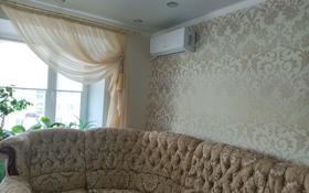 3-комнатная квартира, 60 м², 5/5 этаж, Корчагина 78 — Корчагина за 13.5 млн 〒 в Рудном