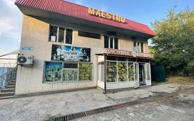 Магазин площадью 160 м², Алматинская 1 за 120 000 〒 в Есик