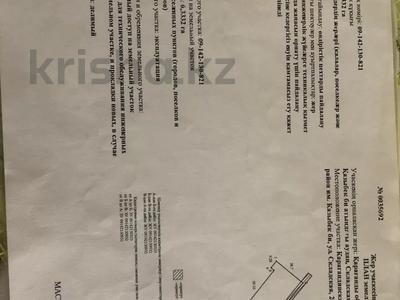 Промбаза 0.33 га, Ул.Складская 20 за 122 млн 〒 в Караганде — фото 15