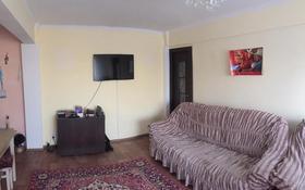 2-комнатная квартира, 45.28 м², 5/5 этаж, Астана 22 за 13.5 млн 〒 в Усть-Каменогорске