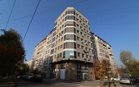 Офис площадью 200 м², мкр Таугуль-3, Мкр Таугуль-2 37А за 90 млн 〒 в Алматы, Ауэзовский р-н