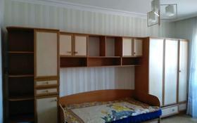 4-комнатная квартира, 96 м², 10/10 этаж помесячно, проспект Шакарима 84а за 110 000 〒 в Семее
