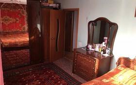3-комнатный дом, 102 м², 11 сот., Сосновая 4 за 18 млн 〒 в Петропавловске