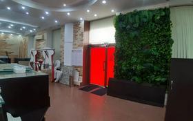 Двухуровневое помещение под любую коммерцию за 2 млн 〒 в Алматы, Бостандыкский р-н