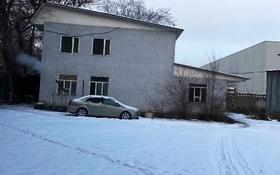 Промбаза 150 соток, проспект Суюнбая — Бекмаханова за 1 000 〒 в Алматы, Турксибский р-н