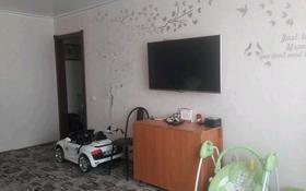3-комнатная квартира, 66.7 м², 6 этаж, улица Темира Масина 41 за 19 млн 〒 в Уральске