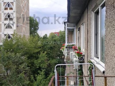1-комнатная квартира, 32 м², 4/4 этаж, Кажымукана — Достык за 14.5 млн 〒 в Алматы, Медеуский р-н — фото 10
