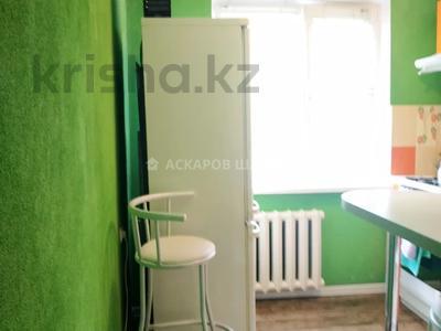 1-комнатная квартира, 32 м², 4/4 этаж, Кажымукана — Достык за 14.5 млн 〒 в Алматы, Медеуский р-н — фото 4