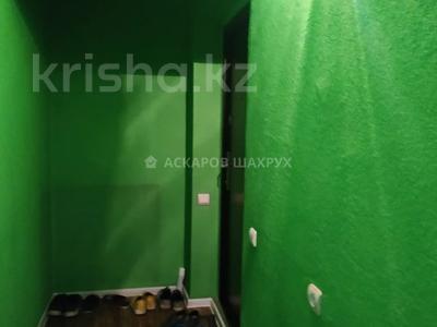1-комнатная квартира, 32 м², 4/4 этаж, Кажымукана — Достык за 14.5 млн 〒 в Алматы, Медеуский р-н — фото 13