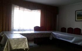 5-комнатный дом посуточно, 150 м², Ука-вокзал улица Рылеева 00 за 30 000 〒 в Усть-Каменогорске