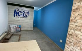 Магазин площадью 20 м², Ауэзовский р-н, мкр №7 за 200 000 〒 в Алматы, Ауэзовский р-н