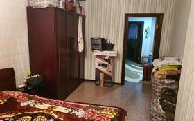 3-комнатная квартира, 97 м², 9/9 этаж, Керей и Жанибек хандар за 28.5 млн 〒 в Нур-Султане (Астана), Есильский р-н