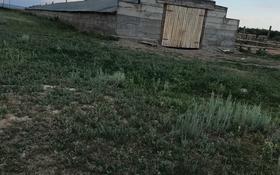 животноводческая база за 15 млн 〒 в Кокпекты